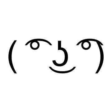 The Lenny Face by CJustusMig