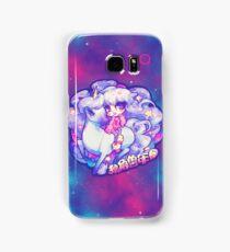 year of the unicorn Samsung Galaxy Case/Skin