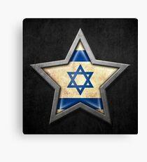 Israeli Flag Inside of an Aged and Scratched Star Canvas Print