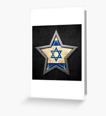 Israeli Flag Inside of an Aged and Scratched Star Greeting Card