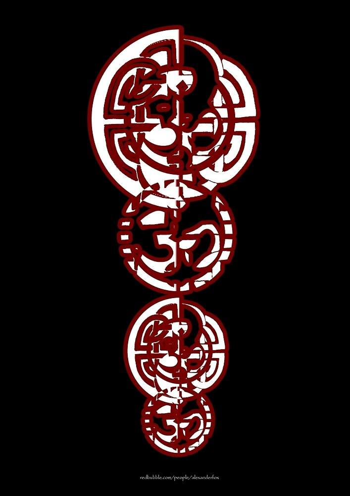 Celtic Ohm Totem by Dark Threads