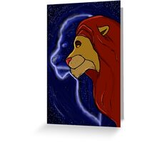 The Lion King- Simba and Mufasa Greeting Card