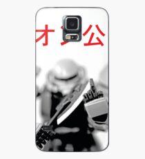 Gundam - Zaku  Case/Skin for Samsung Galaxy