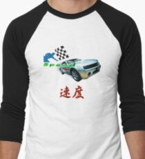 """""""SPEED PRO"""" Designer tees and stickers T-Shirt"""