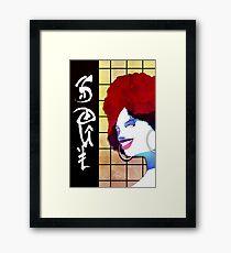 Tamashii 魂 (SOUL) Framed Print