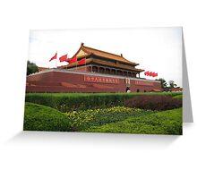 Tian an men square Greeting Card