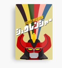 Kyoryu Sentai Zyuranger Metal Print