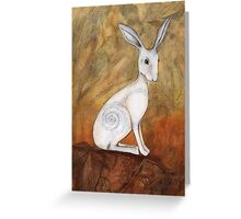 White Hare at Sunset Greeting Card