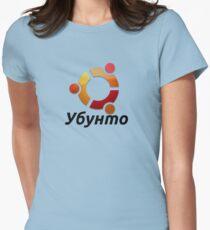 Ubuntu - Russian T-Shirt