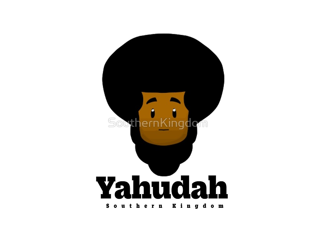 Yahudah (Head) by SouthernKingdom
