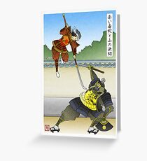 The Red Viper Dueling the Mountain Greeting Card