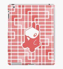 Cube Animals: The rabbit iPad Case/Skin