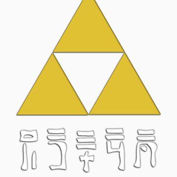 Zelda Trifoce - Hylian Language  by ou7landers