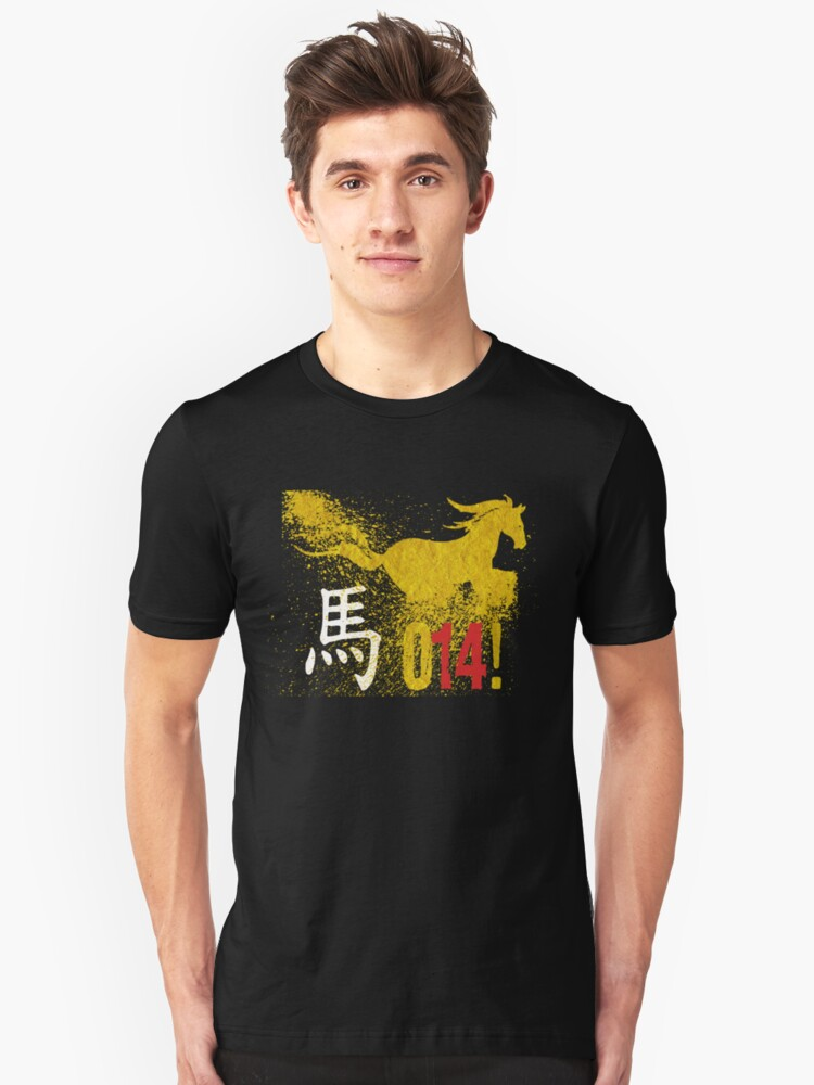 year of the horse Unisex T-Shirt Front