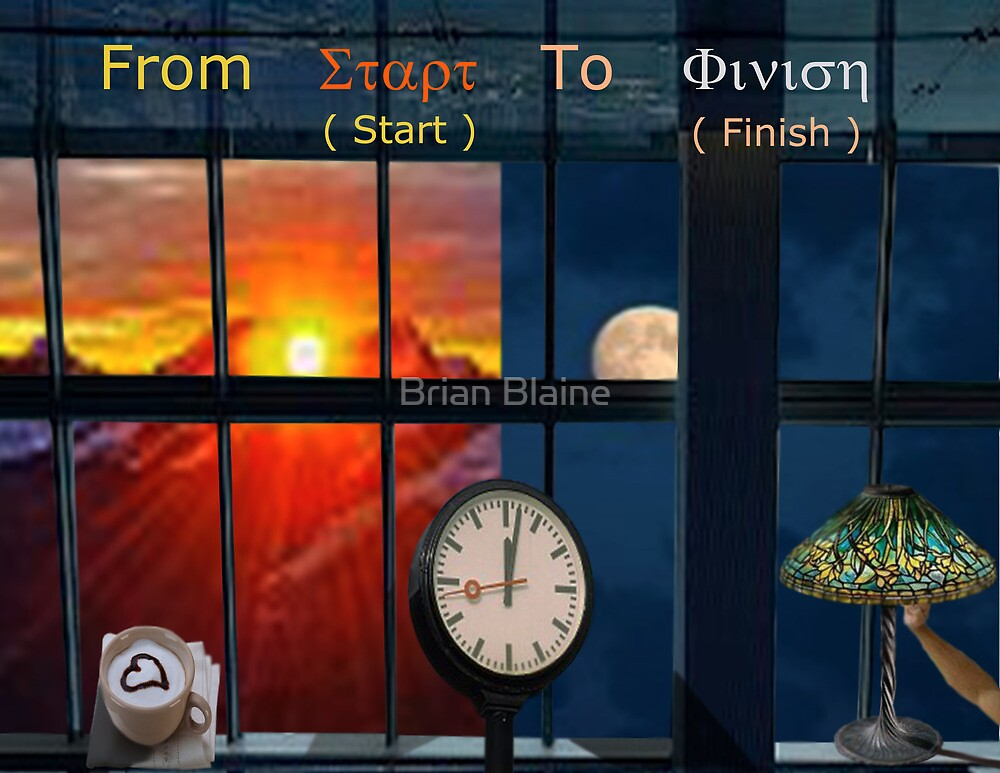 From Start to Finish by Brian Blaine