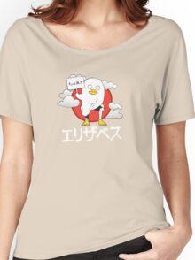 Elizabeth Women's Relaxed Fit T-Shirt