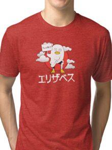 Elizabeth Tri-blend T-Shirt