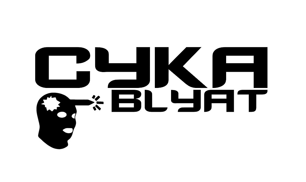 CS:GO - Cyka Blyat by DrKali