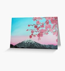 Cherry Blossoms between you and the mountains Greeting Card