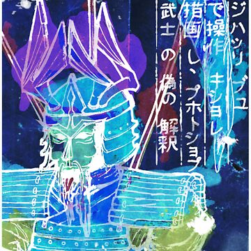 Negative Stained Samurai by IAmYamYam