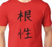 Mechazawa Unisex T-Shirt