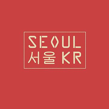 Seoul, Korea iPad case by MonsterCrossing