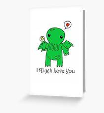 Cthulhu Valentines Card Greeting Card