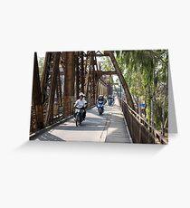 crossing the bridge Greeting Card