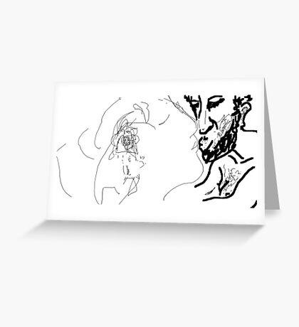 The Kiss II -(080214)- Digital artwork/MS Paint Greeting Card