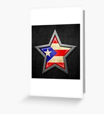 Puerto Rican Flag Inside of an Aged and Scratched Star Greeting Card