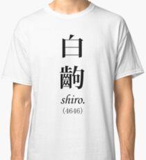 Monogatari White Scene, Shiro Classic T-Shirt