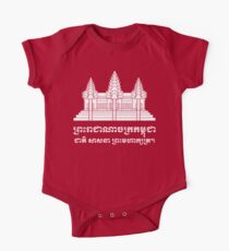 Angkor Wat / Khmer / Cambodian Flag with Motto Kids Clothes