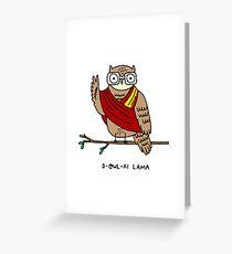 D-owl-ai Lama Greeting Card
