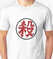 殺 T-Shirt