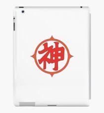 神 iPad Case/Skin