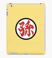 孫 iPad Case/Skin