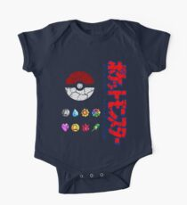 Cracked Pokeball and Badges Kanto version with Logo One Piece - Short Sleeve