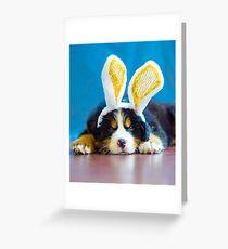 Happy Easter! Grußkarte