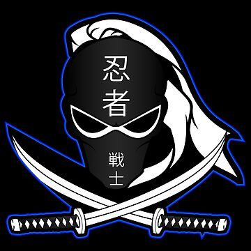 Ninja Warrior by Tobytang2