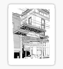 Nagasaki - China Town Sticker