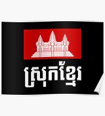 Srok Khmer Poster