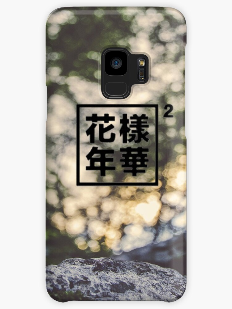 BTS - Most Beautiful Moment in Life Pt. 2: Samsung Galaxy Case by idolheavenshop