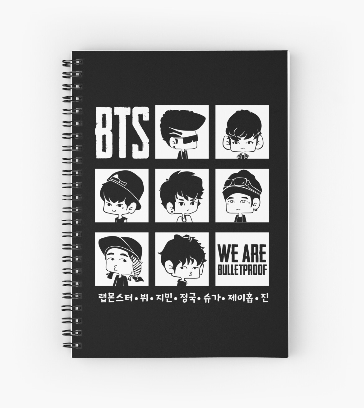 Quot Bts We Are Bulletproof Chibi Quot Spiral Notebooks By K Waii
