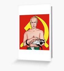 Call Me Dr. Putin Greeting Card