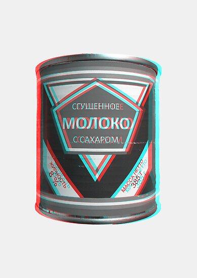 Condensed Milk 3D von Karolis Butenas