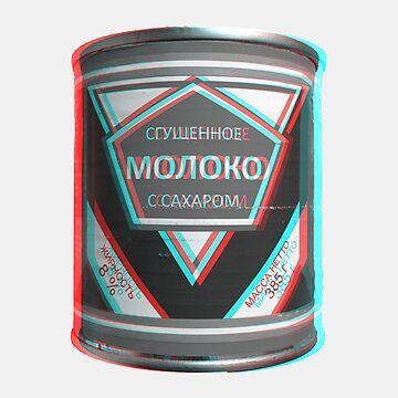 Condensed Milk 3D by karolisbutenas
