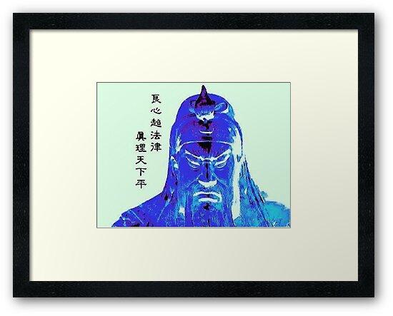 Blue Asian King by cataleabianco