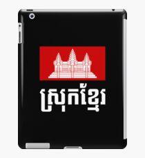 Srok Khmer iPad Case/Skin