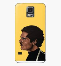 The Believer Case/Skin for Samsung Galaxy