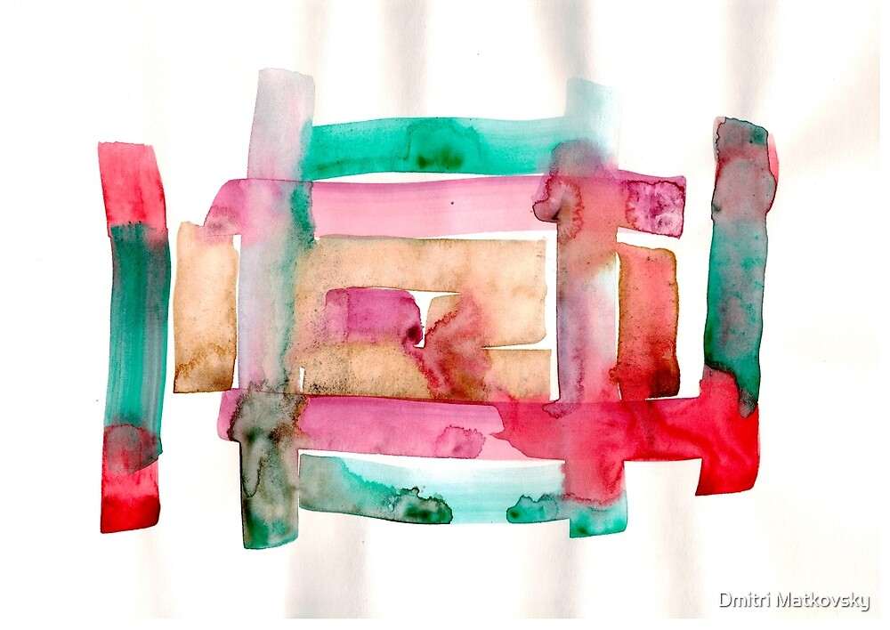 Asymmetrical Mandala - Small Abstract Landscape,  watercolor, ink & pencil on paper by Dmitri Matkovsky